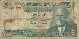 TUNISIE 5 DINARS 1972 VG+ P 68 - Tunisia