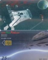 Telefonkarte Bulgarien - BulFon - Weltall - 25 Units - 12/02 - Aufl. 25000 - Bulgarien