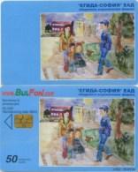 Telefonkarte Bulgarien - BulFon - Zeichnung  - 50 Units - 08/03 - Aufl. 65000 - Bulgarien