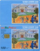 Telefonkarte Bulgarien - BulFon - Zeichnung  - 100 Units - 08/03 - Aufl. 30000 - Bulgarien