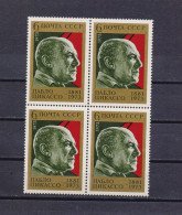 STAMP USSR RUSSIA Mint (**) 1973 Art Painting Picasso Spain - Nuovi