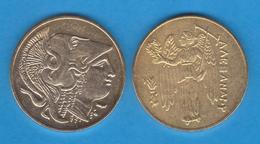 GRECIA ANTIGUA Alejandro Magno Distatera Oro Réplica Siglo IV A.C.  Réplica  T-DL-11.924 - Griegas
