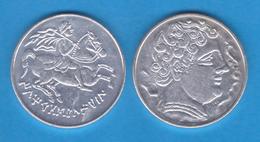 HISPANIA  Denario Iltirta (lleida) Primera Mitad Del Siglo II A.C. Plata   T-DL-11.930 - Antiche