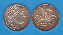 HISPANIA AS Bronce Laie (Barcelona) Réplica  T-DL-11.931 - Monnaies Antiques