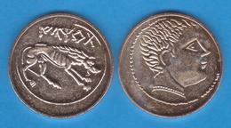 HISPANIA  AS  Bronce  Iltirta (lleida) Siglo I.a.C. Replica  DL-11.932 - Antiche