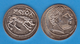 HISPANIA  AS  Bronce  Iltirta (lleida) Siglo I.a.C. Replica  DL-11.932 - Antiguas