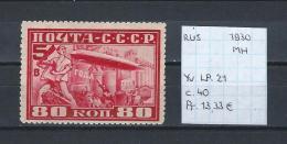 USSR Luchtpost 1930 - YT LP.21 Postfris Met Plakker/neuf Avec Charnière/MH
