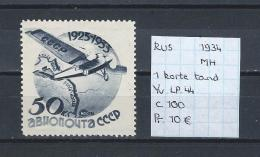 USSR Luchtpost 1934 - YT LP.44 Postfris Met Plakker/neuf Avec Charnière/MH