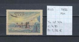 USSR Luchtpost 1956 - YT LP.104 Postfris Met Plakker/neuf Avec Charnière/MH