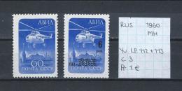 USSR Luchtpost 1960 - YT LP.112+LP.113 Postfris Met Plakker/neuf Avec Charnière/MH