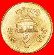 § SUN & MOON: NEPAL ★ 1 RUPEE 2051 (1994)! LOW START★ NO RESERVE! Birendra (1971-2001) - Népal