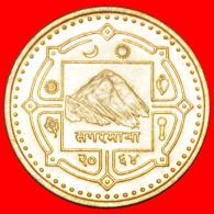 § EVEREST, SUN & MOON: NEPAL ★ 1 RUPEE 2064 (2007)! LOW START★ NO RESERVE! Birendra (1971-2001) - Népal