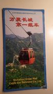 Dépliant Cable Car Mutianyu Great Wall.Téléphérique Pour La Grande Muraille Près De Pékin . 4 Volets - Reiseprospekte