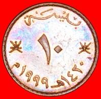 § DAGGERS: OMAN ★ 10 BAISA 1420-1999! LOW START★ NO RESERVE! Qabus Bin Sa'id(1970-) - Oman