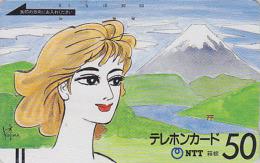 Télécarte Ancienne Japon / NTT 250-015 - Série Peinture / Femme & Mont FUJI- Girl & Mountain - Japan Front Bar Phonecard