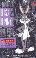 Télécarte Japon * CARTOON * BUGS BUNNY (149) RABBIT * LAPIN * KANINCHEN * KONIJN*  PHONECARD JAPAN * TELEFONKARTE - Comics