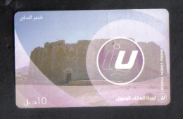 LIBYA RARE PHONECARD - Libië