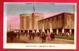 Liège. Centenaire Indépendance De La Belgique. Exposition Internationale 1930.  Visiteurs Au Palais De L' Italie. 1930 - Liege