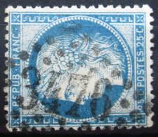 FRANCE - GC 3476 - ST AFFRIQUE - AVEYRON - 1849-1876: Période Classique