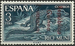 ESPAÑA COLONIAS GUINEA 1964 NO EXPENDIDO *** MNH - Guinea Spagnola