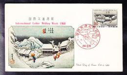 JAPON 1960 FDC, SG 836, INTERNATIONAL LETTER WRITING WEEK. (6AL 270) - FDC
