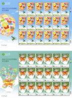 Taiwan PHILATAIPEI 2016 World Stamp Exhi Stamps Sheets Green Angel Pigeon Bicycle Cycling Postman Computer Music Flower - Blocks & Sheetlets