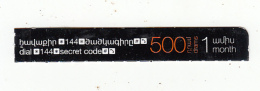 ARMENIA - Orange Prepaid Mini Card 500 AMD(up Card), Exp.date 31/12/17, Used