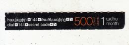 ARMENIA - Orange Prepaid Mini Card 500 AMD(down Card), Exp.date 31/12/17, Used