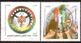 Algérie - 2016 - Timbres Oblitérés - Formation Professionnelle. - Algerien (1962-...)