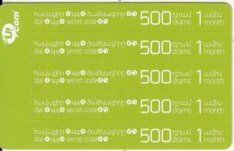 ARMENIA - 5 U Com Mini Prepaid Cards 500 AMD, Exp.date 31/12/17, Used