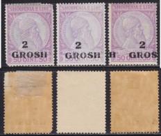1(427). Albania 1914 Definitive With Overprint, Error - Moved Overprint, MH (*) Michel 45 - Albanie
