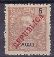 MACAU - D. CARLOS I - Afinsa Nº 187 -*** MNH - Macau