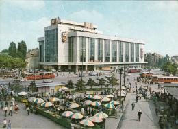 Bucuresti Magazinul Unirea Le Magasin Animee, Tram, Buses, Cars - Roumanie
