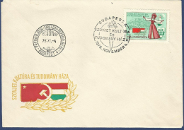 HUNGARY FDC FIRST DAY COVER MNH 1976 FLAG - FDC