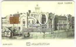 = MOLDOVA - 50 U - ISSUED - 02 - 2005 - TIRAGE - 20 000  =