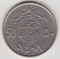 @Y@  Saoedi Arabië    50 Halala  1987   (3672) - Saoedi-Arabië