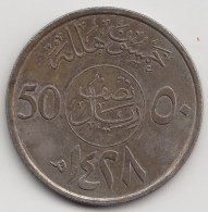 @Y@  Saoedi Arabië    50 Halala  2007   (3673) - Arabie Saoudite