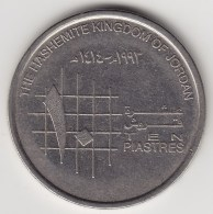 @Y@     Jordanië   10 Piastre  1993     (3674) - Jordanië