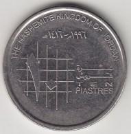 @Y@     Jordanië  10 Piastre  1996       (3679) - Jordanië