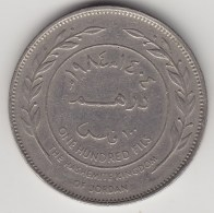 @Y@    Jordanië    100 Fils  1984          (3681) - Jordanië