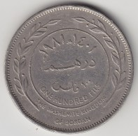 @Y@    Jordanië    100 Fils  1981      (3684) - Jordanië