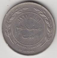 @Y@    Jordanië    50  Fils  1991      (3685) - Jordanië