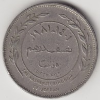 @Y@    Jordanië    50  Fils  1981      (3686) - Jordanië