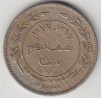 @Y@    Jordanië    50  Fils  1977      (3687) - Jordanië