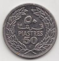 @Y@    Libanon 50 Piastre  1975      (3671) - Libanon
