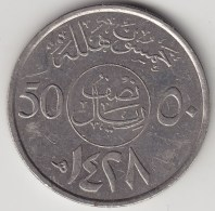 @Y@    Saoedi Arabië  50 Halala     1428    (3688) - Saoedi-Arabië