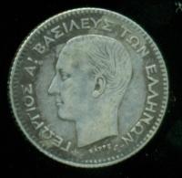 GREECE, 20 LEPTA 1874  KING GEORGE 1st - Grèce