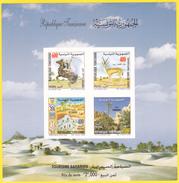 Feuillet Neuf** - Tourisme Saharien Gazelle  Sahara Fantasia Tamaghza - N° 34  (Yvert) - République De Tunisie 2002 - Tunisie (1956-...)