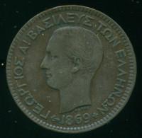 GREECE, 10 Lepta 1869  KING GEORGE 1st - Grèce