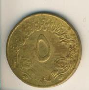 Sudan 5 Miliemes  (49114) - Sudan